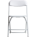 Rental store for CHAIR, FOLDING WHITE w  White Legs in Chicago IL