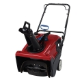 Where to rent SNOWBLOWER, 21  GAS in Chicago IL