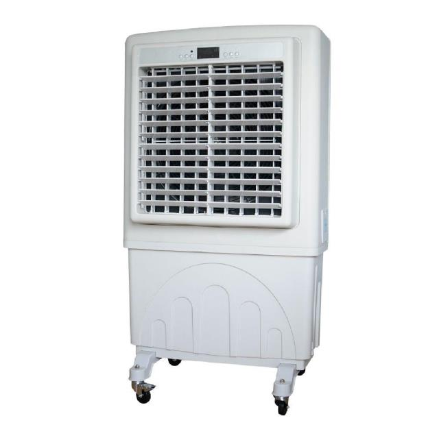 Where to find COOLER, EVAPORATIVE 3 Spd in Chicago